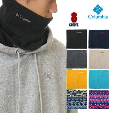 コロンビア ネックウォーマー メンズ レディース COLUMBIA ネックゲーター フリース マフラー ロゴ アウトドア ストリート ファッション ブランド 黒 グレー ネイビー 赤 イエロー ブルー グリーン PU2205