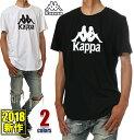 【セール】KAPPA Tシャツ 半袖 メンズ レディース 大きいサイズ カッパ ロゴ Tシャツ アメカジ スポーツ ストリート ウェア ヒップホップ ダンス 衣装 ブランド ファッション M L XL 2XL 黒 ブラック 白 ホワイト