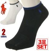 ラルフローレン靴下ソックスメンズ3足セットくるぶしPOLORALPHLAURENロゴショートソックスUSAブランドファッションカジュアルビジネスおしゃれホワイト白ブラック黒