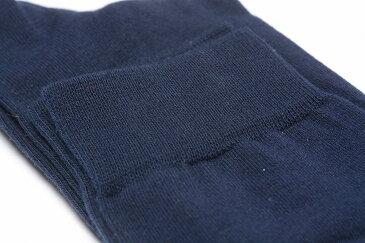 【割引アイテム】altea アルテア ソックス 靴下 コットン メンズ ブランド イタリア ギフト プレゼント ラッピング無料