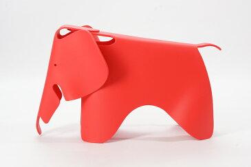 【送料無料】【即納可】チャールズ & レイ・イームズEames Cute Elephantキュートエレファント【リプロダクト家具】【ジェネリック家具】【dl】s-specchio