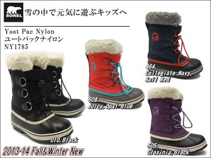 【2013 Fall & Winter】SOREL/ソレル Yoot Pack Nylon(ユートパックナイロン)【YOUTH】/NY1785