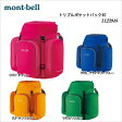 mont-bell/モンベル トリプルポケットパック40/1123948【林間学校】【修学旅行】【リュックサック】【40リットル】