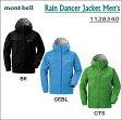 【送料無料】mont-bell/モンベル Rain Dancer Jacket Men's(レインダンサージャケットメンズ)/1128340【レインジャケット】【レインウエア】【ゴアテックス】【男性用】