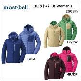 【送料無料】mont-bell/モンベル コロラドパーカ Women's/1101479【ダウンジャケット】【ダウンパーカ】【リバーシブル】【女性用】