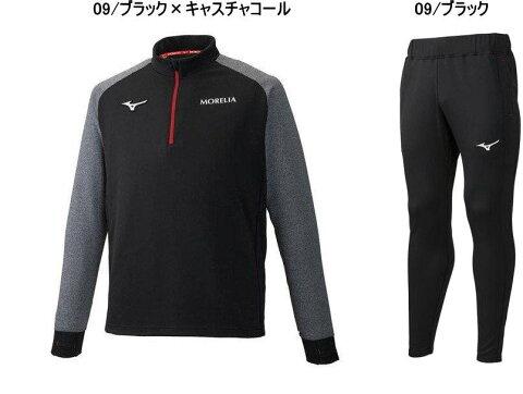 ミズノ P2MC9005・P2MD9005 モレリアソフトニットシャツ・パンツ上下セット 送料無料