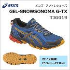 asics/アシックス スノトレ GEL-SNOWSONOMA G-TX(ゲルスノーソノマ)/TJG019【メンズ】【スノーシューズ】【ゴアテックス】【ハーフサイズ有】