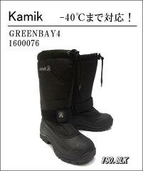 【送料無料】Kamik/カミック ウィンターブーツ Greenbay4(グリーンベイ4)/1600076