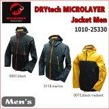 【送料無料】MAMMUT/マムート DRYtech MICROLAYER Jacket Men(ドライテックマイクロレイヤージャケット メンズ)/1010-25330【メンズ】【ハードシェル】【防水ジャケット】【スタッフサック付】