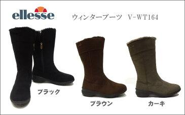ellesse/エレッセ ウィンターブーツ/V-WT164【防寒ブーツ】【ウィメンズ】【スノーブーツ】【ショートブーツ】【雪道対応】【女性用】