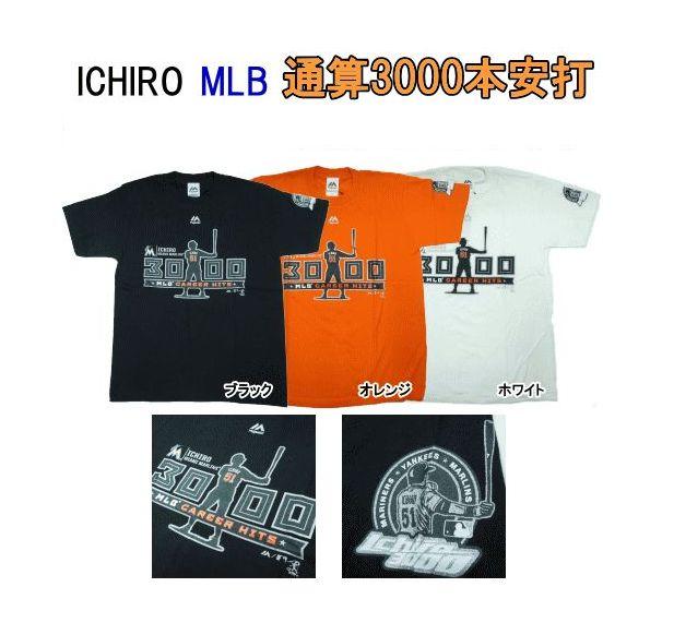 トップス, Tシャツ・カットソー  3000TMM08-MIA-0093T