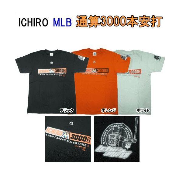トップス, Tシャツ・カットソー  3000TMM08-MIA-0092T