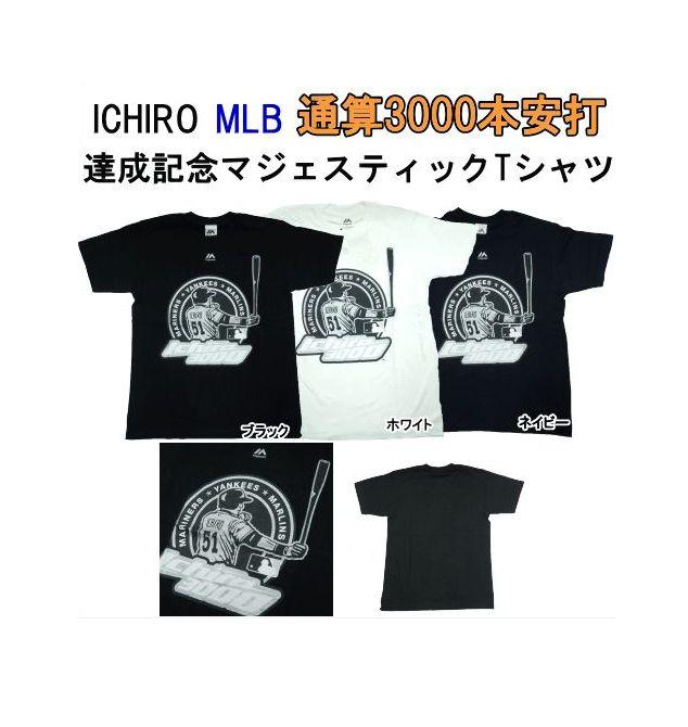 トップス, Tシャツ・カットソー  3000TMM08-MLB-0091T