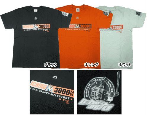 トップス, Tシャツ・カットソー  MM08-MIA-0092 3000T