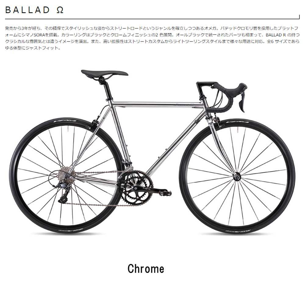 自転車・サイクリング, ロードバイク FUJI 2020 BALLAD OMEGA S-STAGE