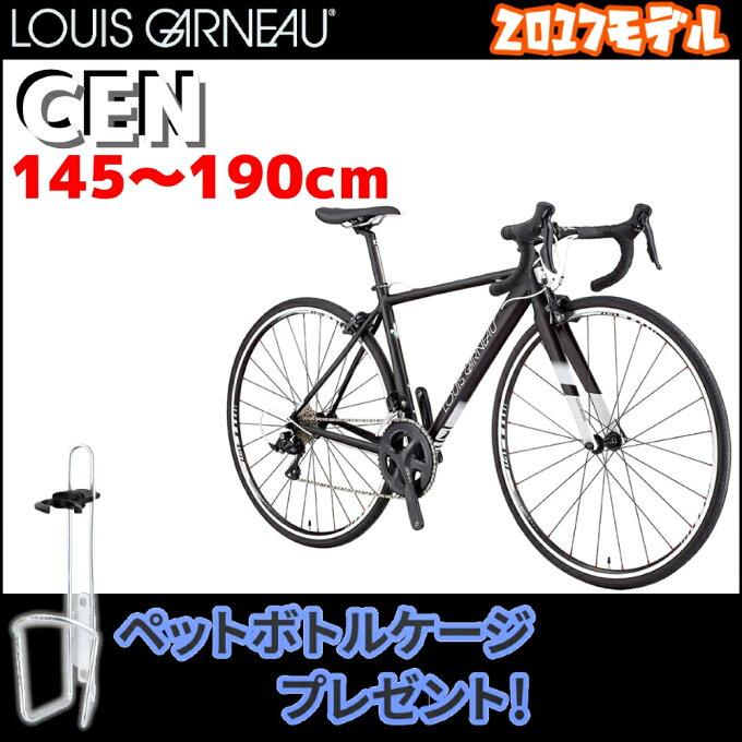 ルイガノ LGS-CEN 2017 LOUIS GARNEAU ロードバイク 自転車...