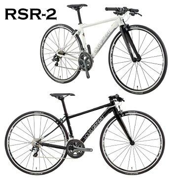 【在庫処分セール】ルイガノ(LOUIS GARNEAU) LGS-RSR2(アールエスアールツー) 2017年モデル【在庫処分】