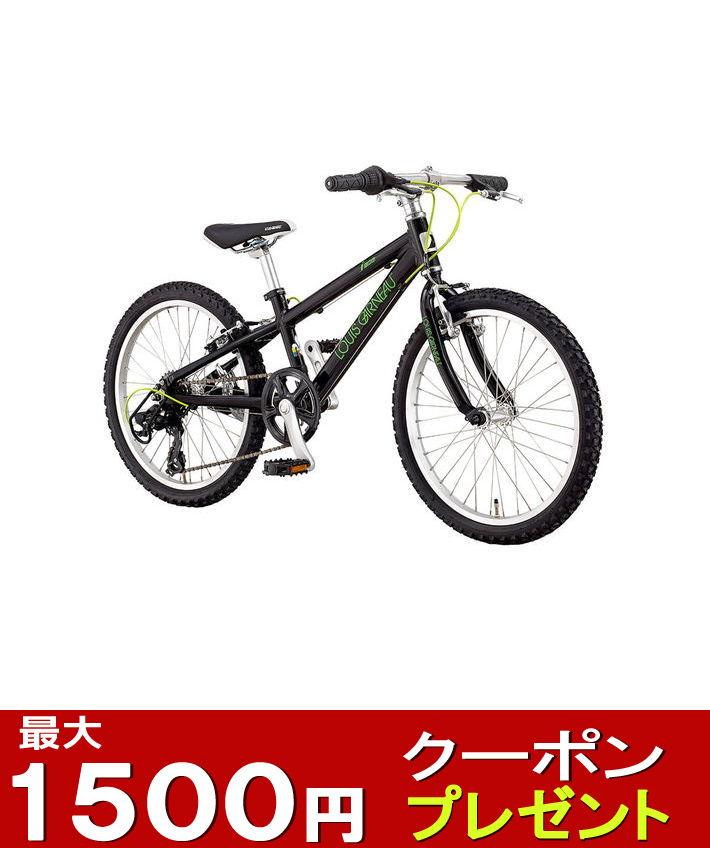 【店頭受取りのみ】【霧が丘店舗在庫有り】ルイガノ LGS-J206 20インチ 2017 LOUIS GARNEAU 子供用自転車 キッズバイク:サイクルショップ S-STAGE