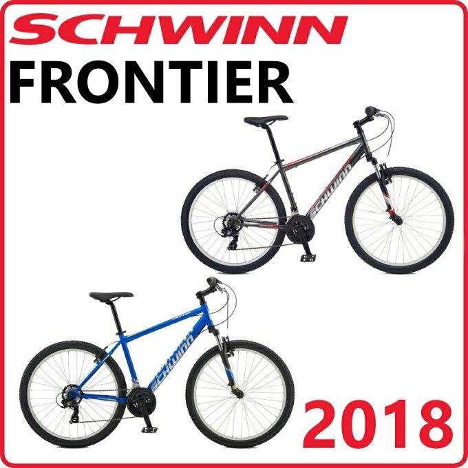 【関東限定送料無料】【最短即日出荷】SCHWINN(シュウィン) FRONTIER(フロンティア) 2018年モデル マウンテンバイク 在庫あり