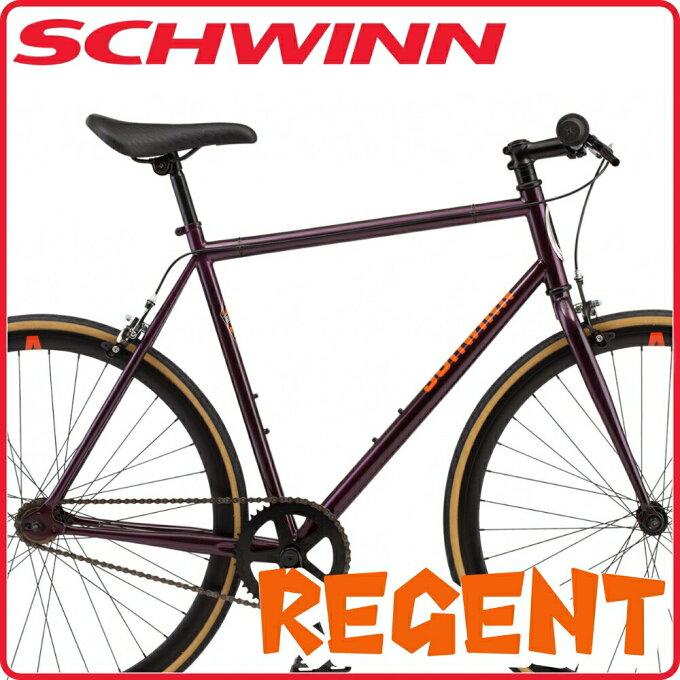 【関東限定送料無料】SCHWINN(シュウィン) REGENT(リージェント) 2018年モデル シングルスピード 在庫あり