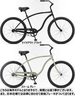 【】シュウィンS1クルーザー2017男性用クルーザーバイク【155-185cm】SCHWINNS1-CRUISERMEN