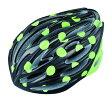 ブリヂストン B.C.S.P.スポーツバイク用ヘルメット フリーサイズ(56-59cm) カラー:グリーン【パーツ総額5,400円(税込)以上送料無料】