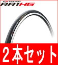 【2本セットでお買い得!】ブリヂストン エクステンザ RR1HG レーシングモデル BRIDGESTONE EXTENZA ブリジストン 自転車 ロードバイク用タイヤ【送料無料】