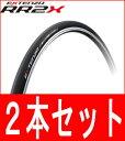 【あす楽】【2本セットでお買い得!】ブリヂストン エクステンザ RR2X ロングライドモデル BRIDGESTONE EXTENZA ブリジストン 自転車 ロードバイク用タイヤ【パーツ総額5,400円(税込)以上送料無料】