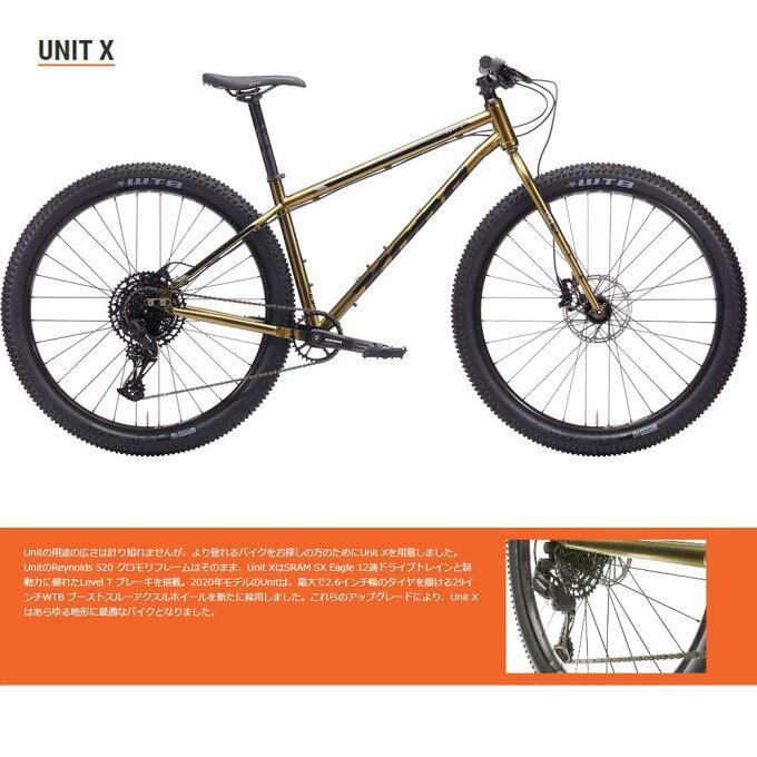 【期間限定タイムセール、送料無料】KONA ユニットX 2019 コナ UNIT-X[S-STAGE]