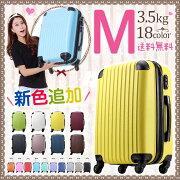 クーポン スーツケース キャリーバッグ キャリー