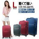 スーツケース キャリーケース Lサイズ キャリーバッグ ソフト バッグパック 拡張 TSAロック LCC Lサイズ 大型 4輪 かわいい