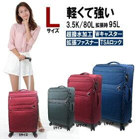 スーツケース機内持ち込みSサイズキャリーバッグソフトバッグパック拡張TSAロックLCC