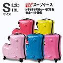 【SALE価格!】こどもが乗れる スーツケース 軽量 キャリ...