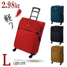 スーツケースLサイズソフトケースキャリーケース超軽量拡張TSAロックキャリーバッグかわいい