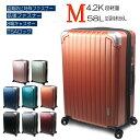 【クーポン発行中】スーツケース キャリーケース Mサイズ キ...