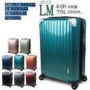 スーツケース Lサイズ LMサイズ 軽量 キャリーケース キ...