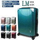【9680円→4980円】スーツケース LMサイズ Lサイズ...