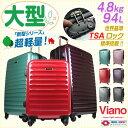 【2000円OFF!】スーツケース キャリーバック キャリーケース l...