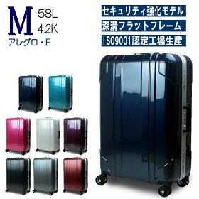 スーツケースLサイズキャリーケースキャリーバッグフレームタイプTSA大型軽量
