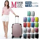 【クーポン発行中】スーツケース Mサイズ 軽量 キャリーケー...