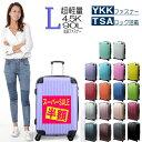 【スーパーSALE68%OFF】スーツケース Lサイズ 軽量...