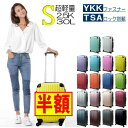 【3980円→3480円】スーツケース 機内持ち込み Sサイ...