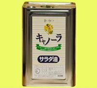 サラダ油 16.5kg(一斗缶)【...