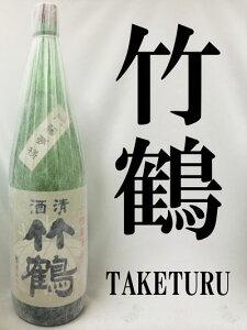 このお酒は商品の特性上山吹色をしています。また、酸が強く味わいが濃厚です。竹鶴 合鴨農法...