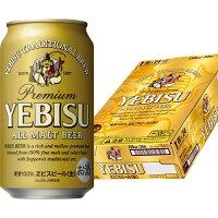 サッポロエビス350ml×24缶(1ケース)【国産ビール】