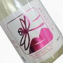 いづみ橋 純米 とんぼスパークリング 720ml【微発泡にごり酒】【日本酒/清酒】【四合瓶】【泉橋酒造】