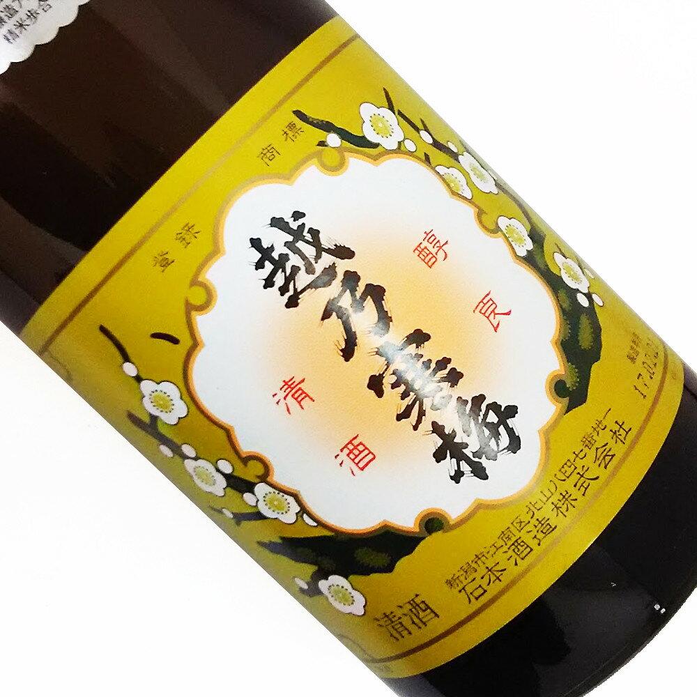 日本酒, 吟醸酒  1.8L1800ml