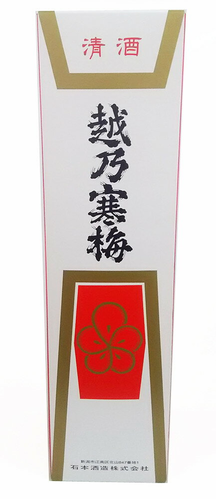 ◆化粧箱◆越乃寒梅 1.8L(1本用)の紹介画像2