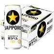 ■サッポロ 生 黒ラベル500ml×24缶(1ケース)【国産ビール】【父の日】