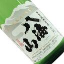 八海山 特別純米 原酒 720ml【要冷蔵】【日本酒/清酒】...